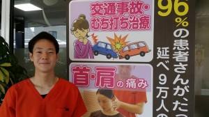 交通事故 武田